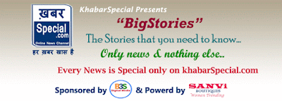 http://www.khabarspecial.com/big-story/top-stories/