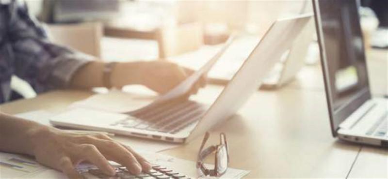 Kredi Hesaplaması Nasıl Yapılır?