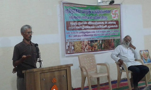 Arogya Bharati workshop in Chennai