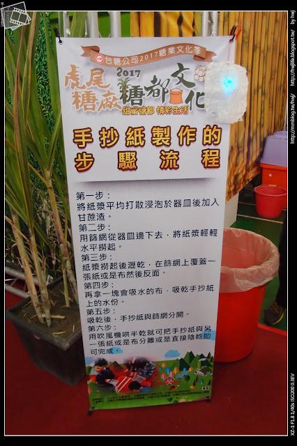 2017-12-24 2017糖業文化季虎尾糖廠糖都文化節, 虎尾糖廠, 糖都文化, 虎尾鐵橋, 同心公園