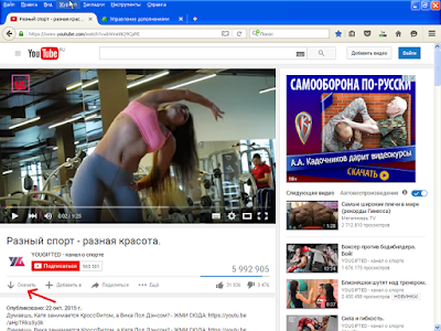 расширение Download YouTube Videos as MP4