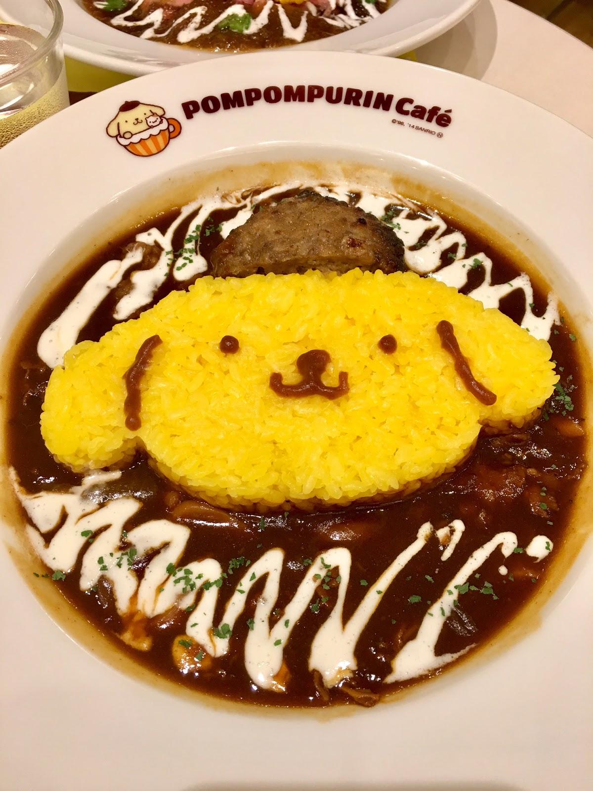 Pompompurin Cafe Beef Stroganoff