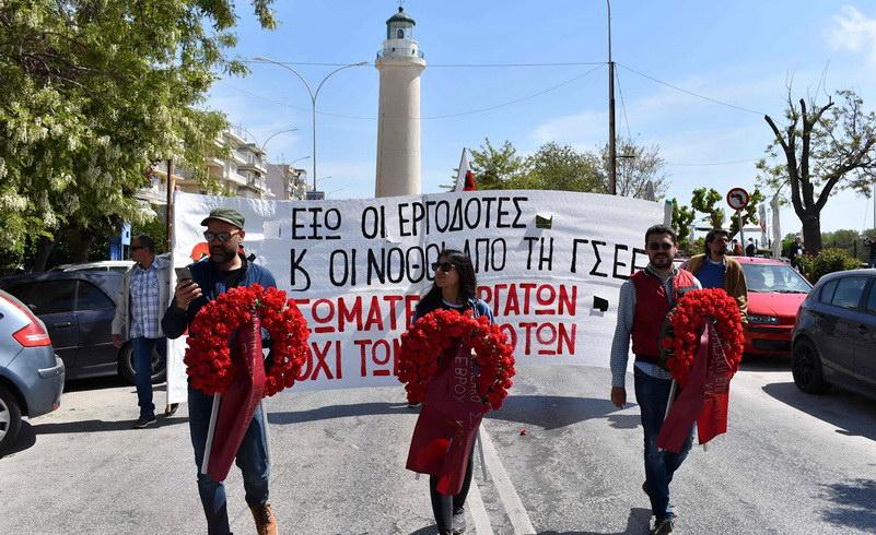 Πρωτομαγιάτικη συγκέντρωση του ΠΑΜΕ στην Αλεξανδρούπολη