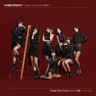 Lirik Lagu Deep Blue Eyes - Girls Next Door