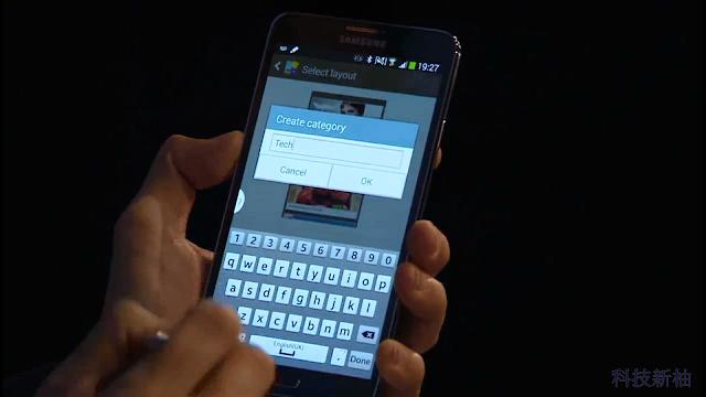詳盡報導 SAMSUNG Galaxy Note 3、Note 10.1、 Galaxy Gear 發表會內容 Galaxy+Note+App++-14