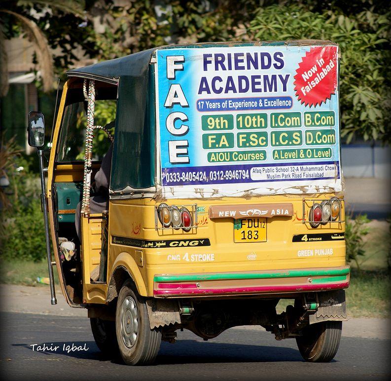 The Rickshaw Ads ~ Jaho Jalal