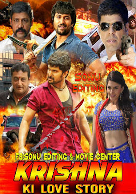 Krishna Ki Love Story 2018 Hindi Dubbed 300MB Movie Download