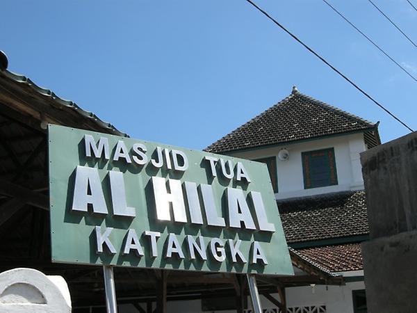 Wisata Religi Masjid Tua Al Hilal (Masjid Katangka) Gowa