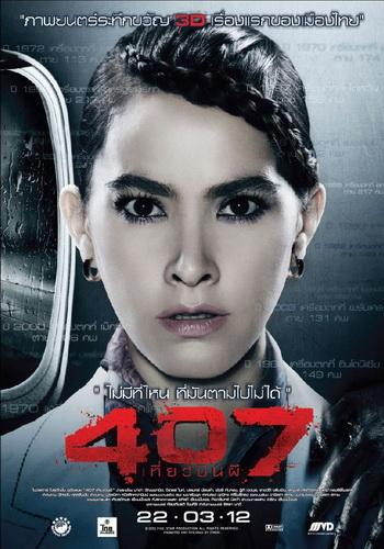 Xem Phim Chuyến Bay Định Mệnh 2012