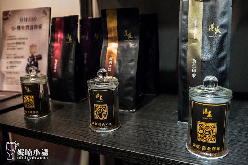 【東區美食】湛盧咖啡。東區不限時精品咖啡廳