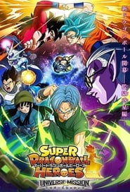Super Dragon Ball Heroes - Todos os Episódios Online
