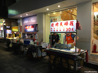 Street food quartier de Ximending, district de Wanhua à Taipei, Taiwan