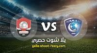 نتيجة مباراة الهلال والرائد اليوم الاربعاء بتاريخ 05-02-2020 الدوري السعودي