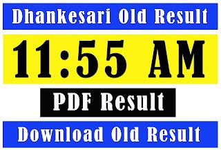 dhankesari old result, Dhankesari old result 11:55 am, 11am old result dhankesari, yesterday 11am result, yesterday dhan kesari old