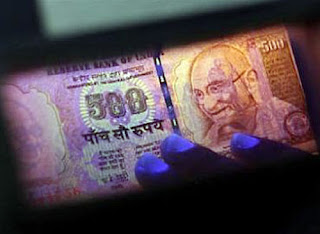 ATM se nakli Note nikalne par kya karna chahiye. Tips for if getting Fake note from ATM.
