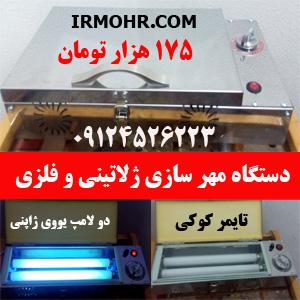 http://www.irmohr.com/news.php?extend.27