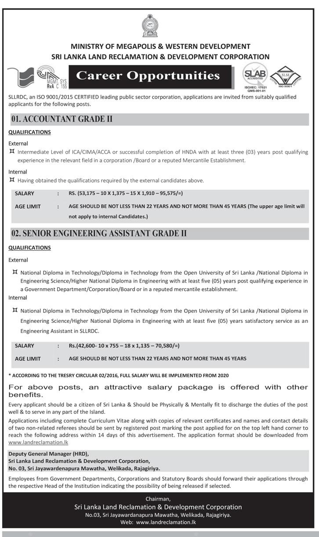 Vacancies at Sri Lanka Land Reclamation & Development Corporation