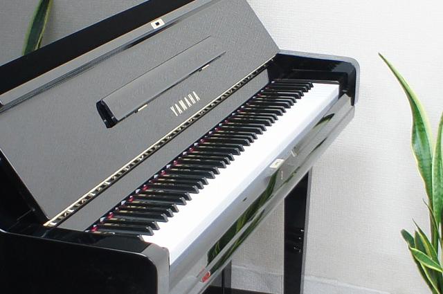 đàn piano Yamaha U1 và Yamaha U2
