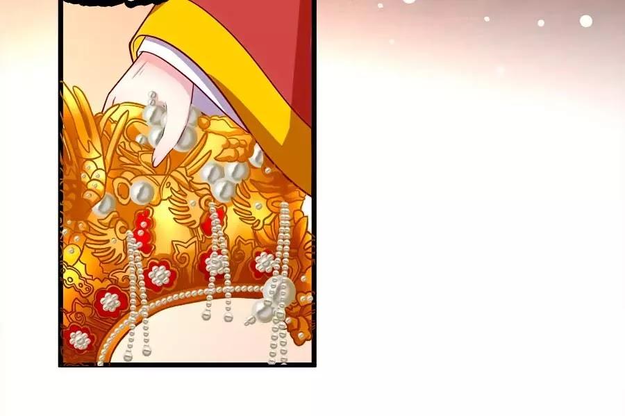 Quyền Phi Chi Đế Y Phong Hoa chap 1.2 - Trang 19