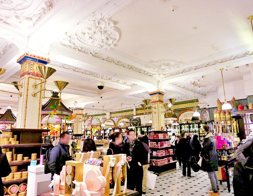 London Harrods Kaufhaus