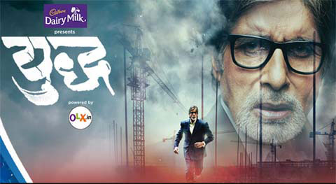 'Yudh' Upcoming Sony Pal Tv Serial Wiki Story |Cast |Promo |Timings |Pics
