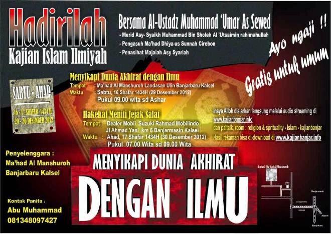 [AUDIO] Hakikat Meniti Jejak Salaf - Ustadz Muhammad Umar as Sewed