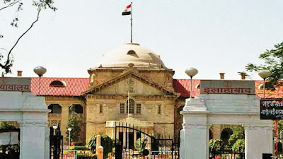 Lucknow University Violent Protest High Court Uttar Pradesh