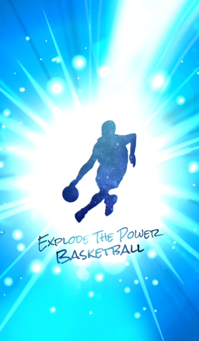 Explode the power Basketball
