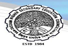 Assam 12th Class Results 2017