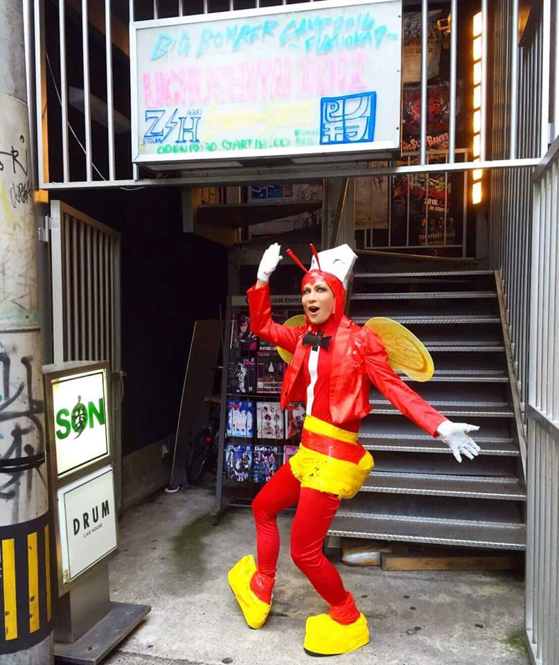 Baby Food Manufacturers Companies In Philippines Mail: Angel Taka Cosplays As Jollibee
