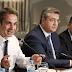 Ο Μητσοτάκης προαναγγέλει δικαστικούς ελέγχους για την ανακεφαλαιοποίηση των τραπεζών