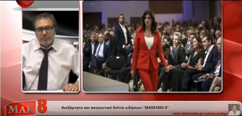 Ο Στέφανος Χίος τα χώνει στην Κατερίνα Νοτοπούλου !!!
