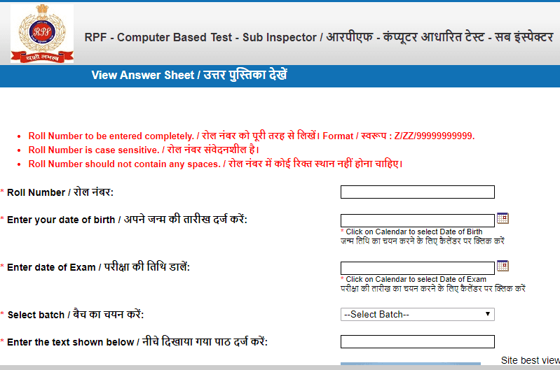 RRB RPF Exam 2019 Answer Sheet