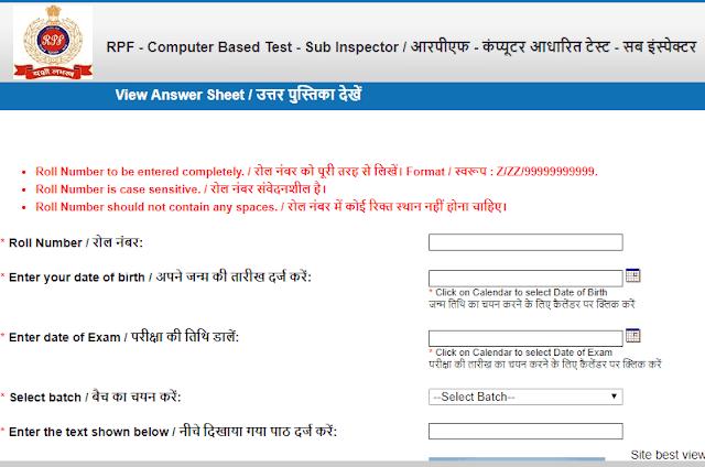 RRB RPF Exam 2019 Answer Sheet