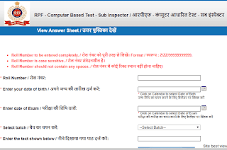 RRB RPF Exam 2019 Answer Sheet Released for SI and Constable Exam