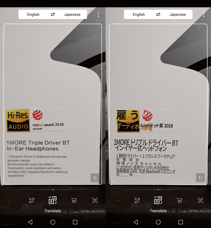 AI translation