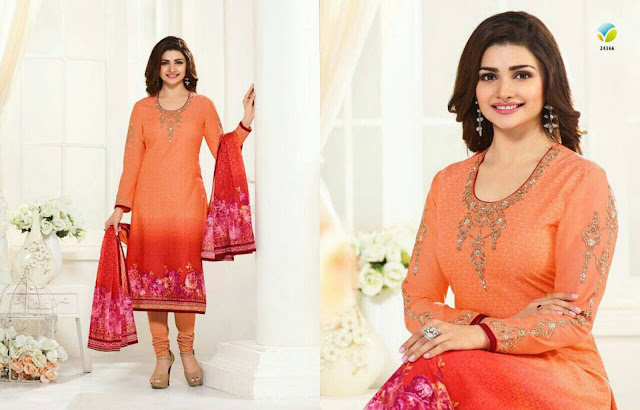 Latest Salwar Suit Collection Raksha Bandhan 2017 at Wholesale Price