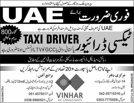 New Jobs in UAE for Taxi Drivers, Today Express Newspaper Ad