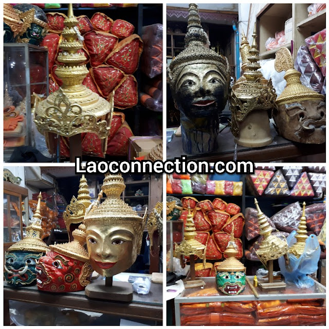 Lao theatrical masks found in Luangprabang