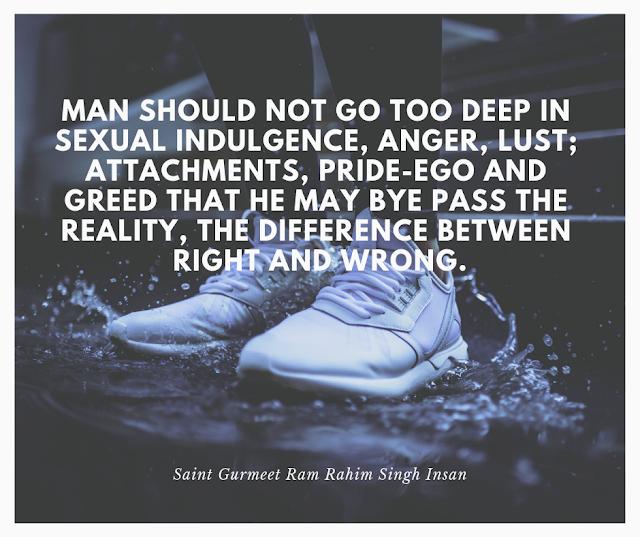 Ram Rahim Singh