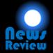 News Review | © DomainMondo.com