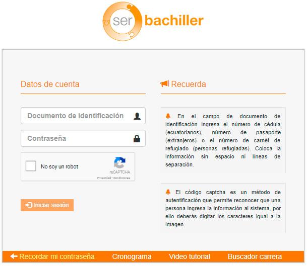 Postulación 2017 Ser Bachiller www.serbachiller.ec