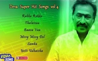 Deva Super Hit Songs | Vol 4 | Video Jukebox | Hit Tamil Movie Songs | Deva Hits | Music Master
