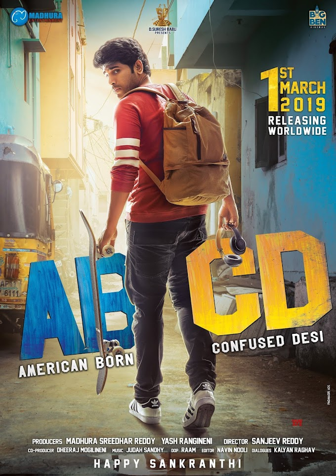 ABCD (Telugu) Ringtones for cellphone
