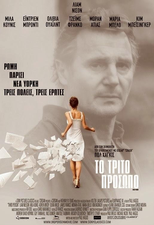 Third Person (2013) BRRip ταινιες online seires xrysoi greek subs