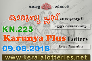"KeralaLotteries.net, ""kerala lottery result 9 8 2018 karunya plus kn 225"", karunya plus today result : 9-8-2018 karunya plus lottery kn-225, kerala lottery result 09-08-2018, karunya plus lottery results, kerala lottery result today karunya plus, karunya plus lottery result, kerala lottery result karunya plus today, kerala lottery karunya plus today result, karunya plus kerala lottery result, karunya plus lottery kn.225 results 9-8-2018, karunya plus lottery kn 225, live karunya plus lottery kn-225, karunya plus lottery, kerala lottery today result karunya plus, karunya plus lottery (kn-225) 09/08/2018, today karunya plus lottery result, karunya plus lottery today result, karunya plus lottery results today, today kerala lottery result karunya plus, kerala lottery results today karunya plus 9 8 18, karunya plus lottery today, today lottery result karunya plus 9-8-18, karunya plus lottery result today 9.8.2018, kerala lottery result live, kerala lottery bumper result, kerala lottery result yesterday, kerala lottery result today, kerala online lottery results, kerala lottery draw, kerala lottery results, kerala state lottery today, kerala lottare, kerala lottery result, lottery today, kerala lottery today draw result, kerala lottery online purchase, kerala lottery, kl result,  yesterday lottery results, lotteries results, keralalotteries, kerala lottery, keralalotteryresult, kerala lottery result, kerala lottery result live, kerala lottery today, kerala lottery result today, kerala lottery results today, today kerala lottery result, kerala lottery ticket pictures, kerala samsthana bhagyakuri"