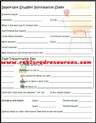 Printable student information sheets