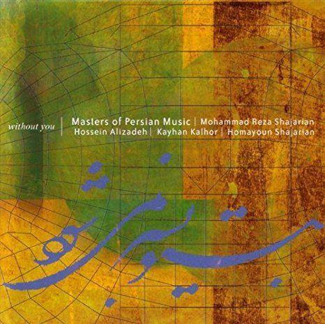 Masters of Persian music