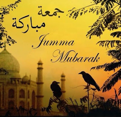 https://2.bp.blogspot.com/-7busAFGYr7w/W0Wvpn2qw5I/AAAAAAAACY8/jmMbDdbPq_8A56z0lLuvbwZ7M5Bbv-gXgCLcBGAs/s320/b2d67c315ea38ab35ea62392b6cd44b6-jumma-mubarak-islam-religion.jpg