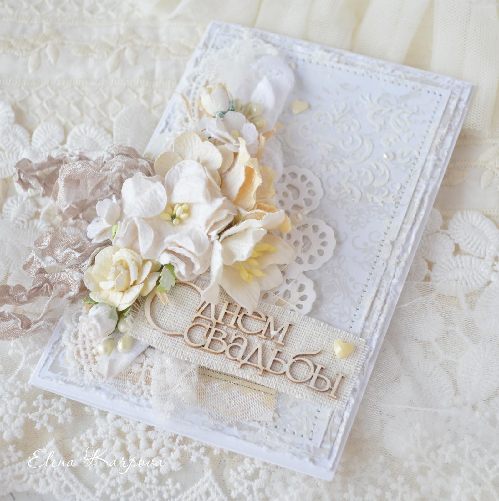 Открытки для свадббы